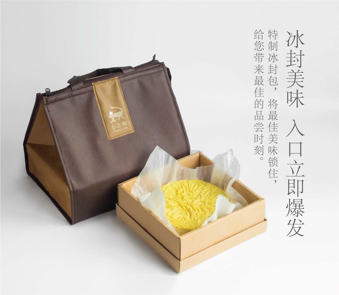 猫山王 Musang Cool Cheese 13