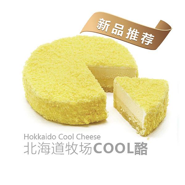 北海道双层COOL酪 Hokkaido Cool Cheese 01