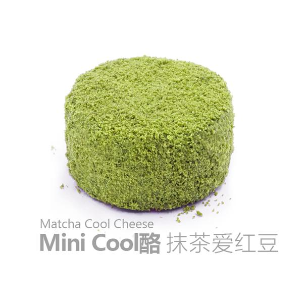 MINI抹茶爱红豆 Matcha Mini Cool Cheese 01