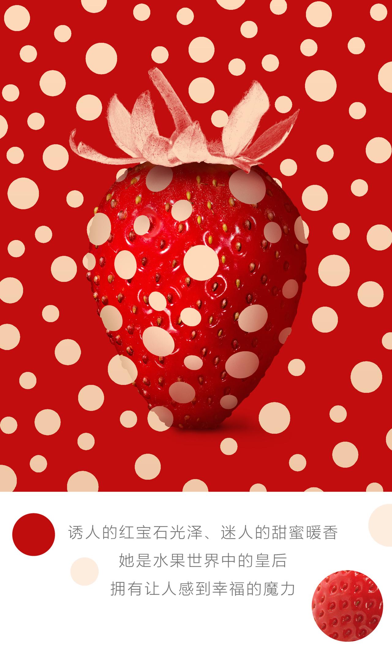 波点草莓 Strawberry Cool Chees 6
