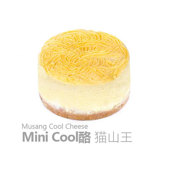 MINI猫山王 Musang Mini Cool Cheese 01
